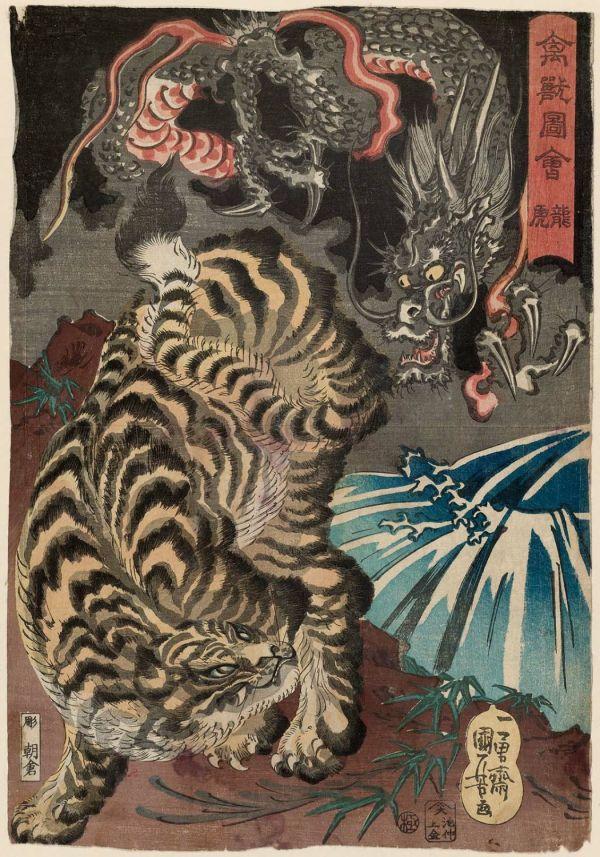 Utagawa Kuniyoshi Dragon And Tiger Ryko