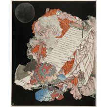 Yanagawa Shigenobu: Shanao (Yoshitsune) and the Tengu King - Museum of Fine Arts