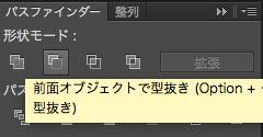 dainihon-sumida-seiyaku-logo-2