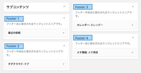 footer-4column-widget-area