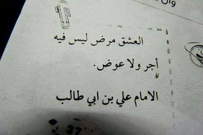 Image About Love In كلمات By Reem On We Heart It