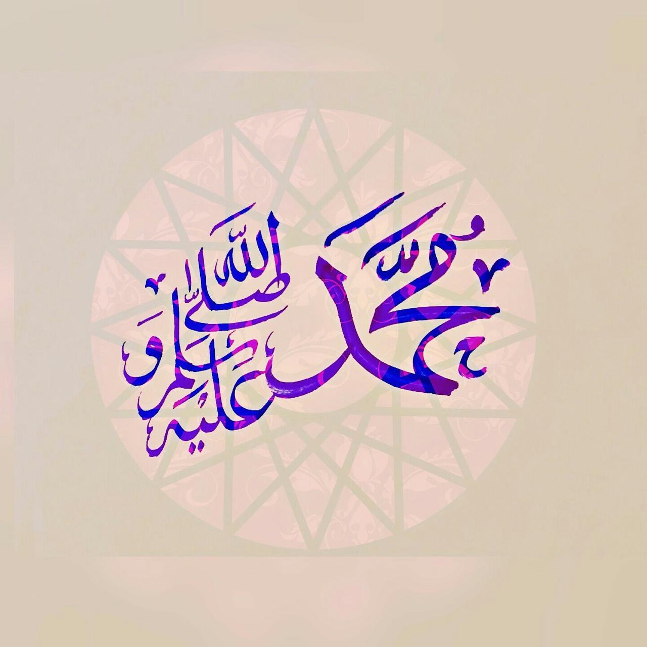 محمد صلى الله عليه وسلم On We Heart It