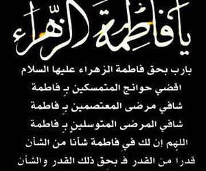 205 Images About لا حول ولا قوة الا بالله العلي العظيم On We
