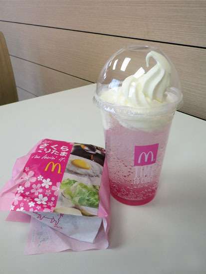 i'm in love with the japanese McDonalds ;-; on We Heart It