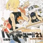 Haikyuu Manga Cover Shared By Ig Editinghouses