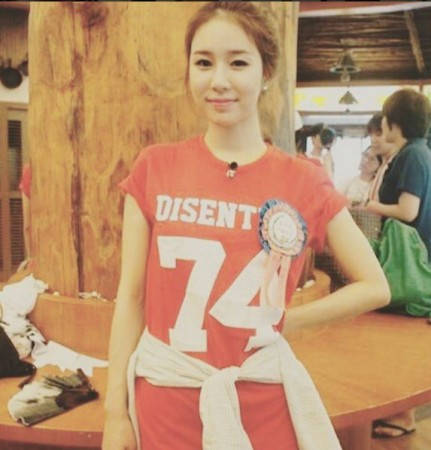 Did Yoo In Na know that her best friend IU was dating Chang Kiha two years ago?