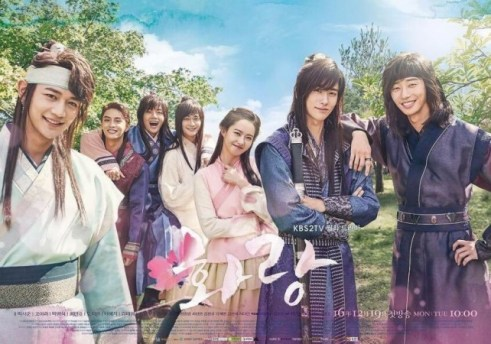 Image result for hwarang the poet warrior youth