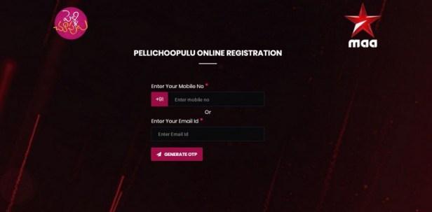Pellichoopulu Online Registration