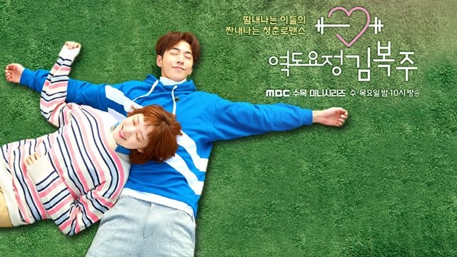 Image result for image weightlifting fairy