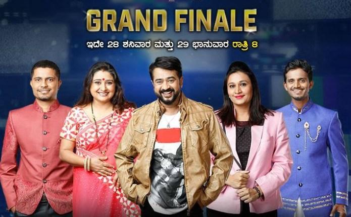 Bigg Boss 4 Kannada Grand Finale