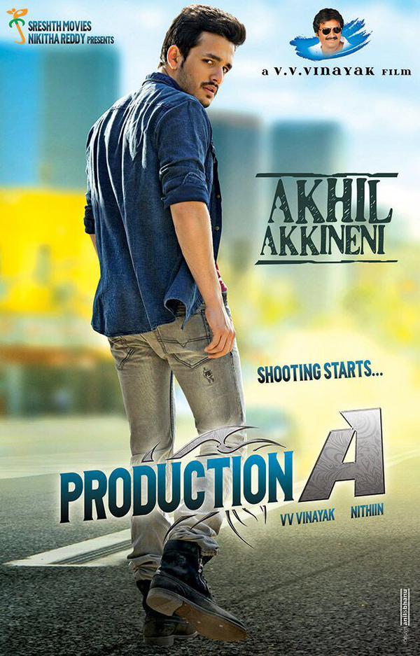 ممكن الفيلم الجديد akhil 2015