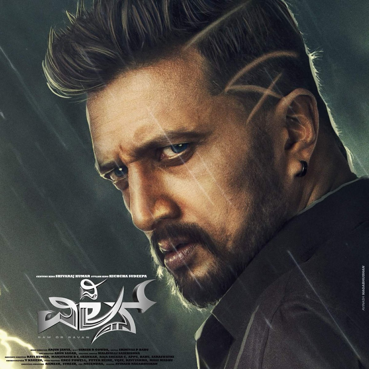 Sudeep Shivaraj Kumar's The Villain First Look Posters Take Their
