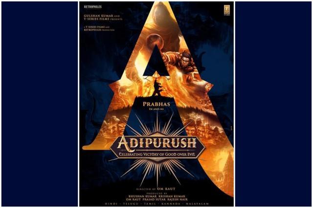 Prabhas' Adipurush logo poster