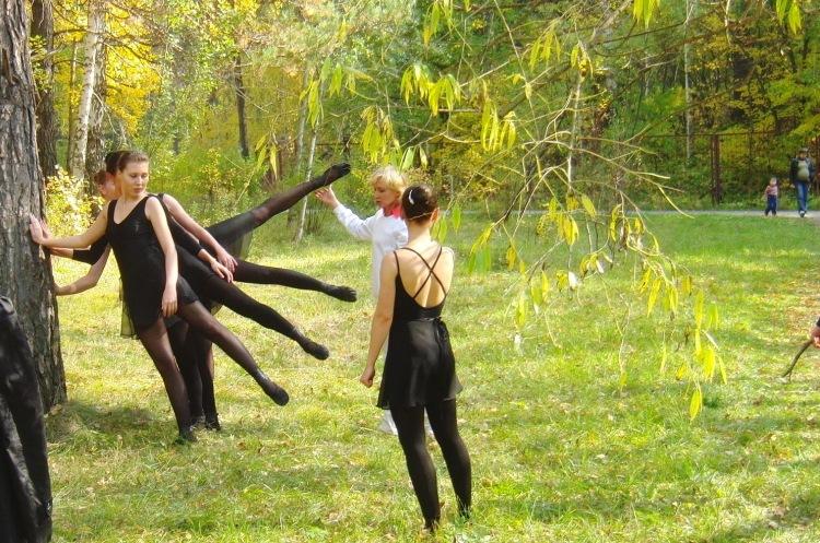Балет сред природата