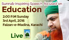 Islamic Speech focused on Education