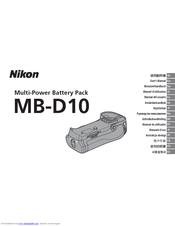 Nikon MB-D10 Manuals