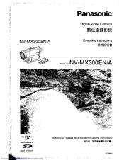 Panasonic NV-MX300EN/A Manuals