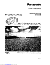 Panasonic NV-DS11EN Manuals
