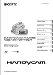 Sony Handycam DCR-SR47 Manuals