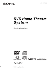 Sony DAV-SR2 Manuals
