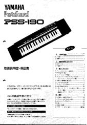 Yamaha PortaSound PSS-190 Manuals