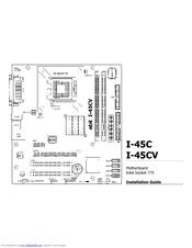 Abit I-45CV Manuals