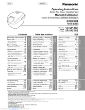 Panasonic SR-MS183 Manuals