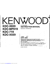 Kenwood KDC-X559 Manuals