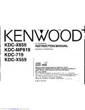 Kenwood KDC-X559 Manuals