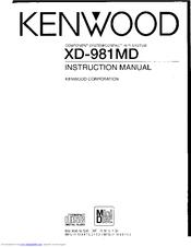 Kenwood LS-N651 Manuals