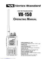 Vertex Standard VX-150 Manuals