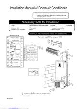 Haier HSU-18H03/R2 Manuals