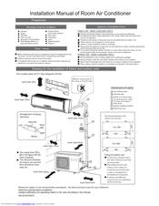 Haier HSU09XH7 Manuals