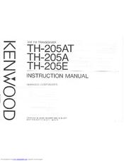Kenwood TH-205E Manuals