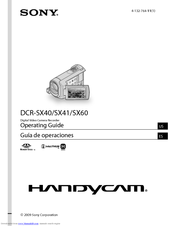 Sony DCR-SX41 Manuals