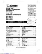 Zojirushi Neuro Fuzzy NS-ZCC10 Manuals