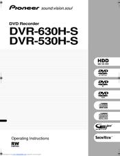 Pioneer DVR-630H-S Manuals