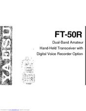 Yaesu FT-50R Manuals