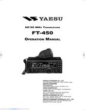 Yaesu FT-450 Manuals