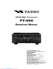 Yaesu FT-950 Manuals
