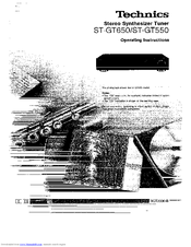 Technics ST-GT550 Manuals