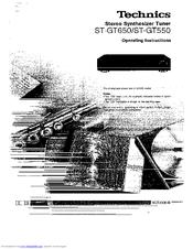 Technics ST-GT550 Manuals