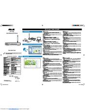Asus RT-N10 B1 (RT-N10+ B1) Manuals