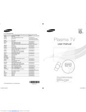 Samsung UE55ES8000 Manuals