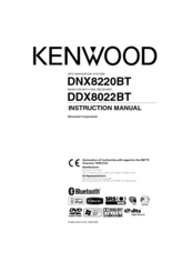 Kenwood DNX8220BT Manuals