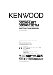 Kenwood DDX8032BT Manuals