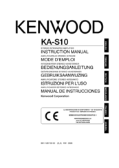 Kenwood NEXEDGE KAS-10 Manuals