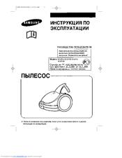 Samsung VC-6713H Manuals