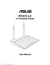 Asus RT-N12E Manuals
