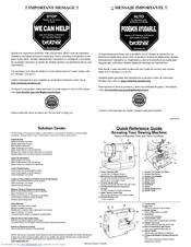 Brother LX-3125 Manuals